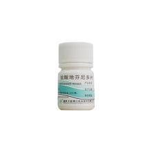 湘江 盐酸地芬尼多片 25mg*30片/瓶