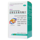 九力 盐酸氨基葡萄糖片 0.75g*30片/盒