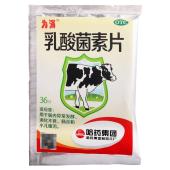 哈药 乳酸菌素片(为消)36片 消化不良 肠炎 腹泻