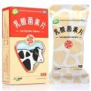 江中 乳酸菌素片 0.4g*32片/盒