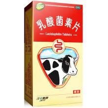 江中牌 乳酸菌素片0.4g*32片