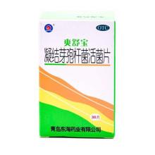 爽舒宝 凝结芽孢杆菌活菌片350mg/30片