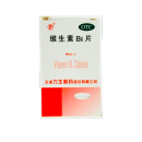 力生维生素B6片 10mg*100片/盒 预防减轻妊娠怀孕呕吐脂溢性皮炎