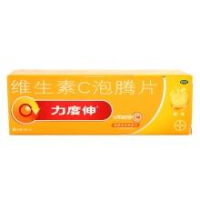 力度伸 维生素C泡腾片(橙味) 1g*10片/盒