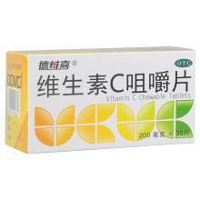 德维喜 维生素C咀嚼片 200mg*36片/盒