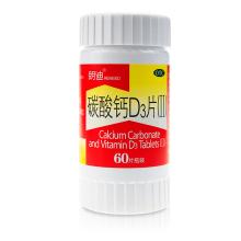 朗迪 碳酸钙D3片(II) 60片  1盒装