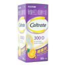 钙尔奇 碳酸钙D3咀嚼片(Ⅱ) 100片 儿童孕妇妇女老年人补钙片 预防治骨质疏松症