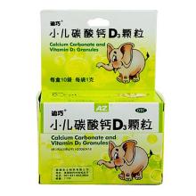 迪巧 小儿碳酸钙D3颗粒 1g*10袋/盒