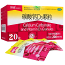 朗迪 碳酸钙D3颗粒3g*20袋/盒