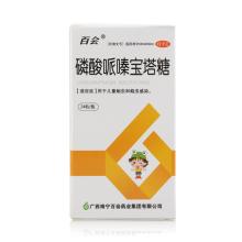 百会  磷酸哌嗪宝塔糖 0.2g*24粒