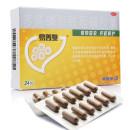 易善复 多烯磷脂酰胆碱胶囊 228mg*24/盒