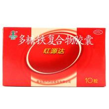国风 红源达 多糖铁复合物胶囊 0.15g*10粒