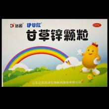 达因 伊甘欣 甘草锌颗粒 20袋 锌缺乏引起的儿童厌食 生长发育不良