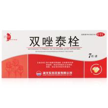 妍婷 双唑泰栓 7粒 细菌性阴道病,念珠菌性外阴阴道病。