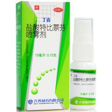 丁克 盐酸特比萘芬喷雾剂 15ml:0.15克/瓶