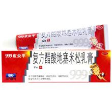 999 复方醋酸地塞米松乳膏 20g*1支/盒