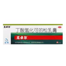 尤卓尔 丁酸氢化可的松乳膏20g过敏性皮炎湿疹 瘙痒