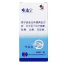 修正 唯达宁喷剂1%*80ml 用于皮肤念珠菌性的治疗