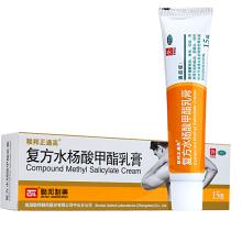 联邦 复方水杨酸甲酯乳膏15g 腰肌劳损 扭伤挫伤 韧带损伤痛