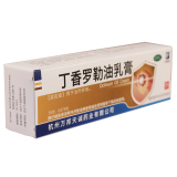 万邦医药 丁香罗勒油乳膏 35g/支_同仁堂网上药店