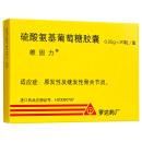 维固力 硫酸氨基葡萄糖胶囊0.25g*20s