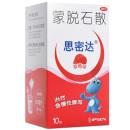 思密达 蒙脱石散(草莓味)  3g*10袋/盒