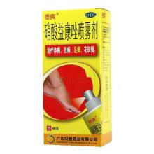 德爽 硝酸益康唑喷雾剂 1%*60g/瓶