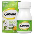 惠氏钙尔奇 碳酸钙D3咀嚼片(Ⅱ) 28片/瓶