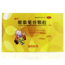 瑞尔  赖氨葡锌颗粒 5g*16袋 儿童小儿青少年孕妇补锌赖氨酸