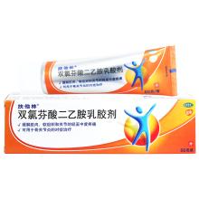 扶他林 双氯芬酸二乙胺乳胶剂 50g/支