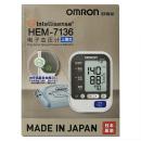 欧姆龙 电子血压计上臂式 1个/盒