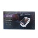 干化学尿液分析仪 FA-1