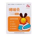 中国灸 哮喘灸 2贴/装