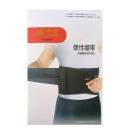 弹性绷带  护腰型L(透气款)