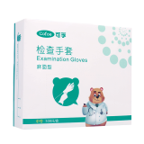 检查手套 麻面型中号*100只_同仁堂网上药店