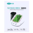 电子血压计 KF-65B