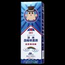 邦伞 海水鼻腔喷雾器 40ml/瓶/盒