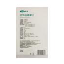 红外线体温计  KF-HW-010/非语音款