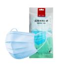 医用外科口罩 I型/17cm*18cm-3P/浅蓝橡筋10只塑料袋