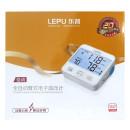 [乐普]全自动臂式电子血压计LBP70D/盒