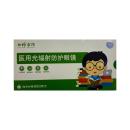 白药 泰邦医用光辐射防护眼镜 Ql304粉色c8平光儿童女1副
