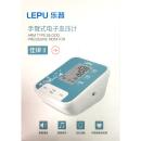 乐普 手臂式电子血压计 B57