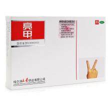 亮甲 复方聚维酮碘搽剂 3ml*2/盒