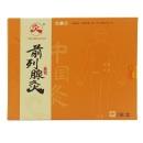中国灸 前列腺灸 2贴/盒