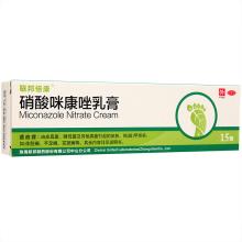 联邦 硝酸咪康唑乳膏 15g
