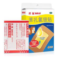 邦迪 苯扎氯铵贴 4片/盒