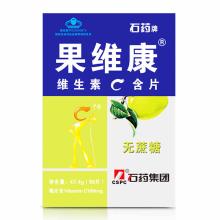 果维康 维生素C含片(无糖青苹果味) 0.79g*60片/盒