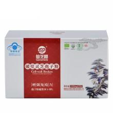 仙芝楼 破壁灵芝孢子粉 1000mg*20袋/盒