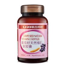 联合邦利 葡萄籽天然维E软胶囊 0.8g*60粒/盒