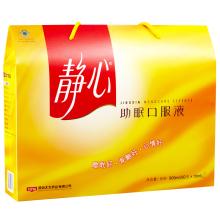 太太 静心助眠口服液 15ml*60支/盒